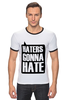 """Футболка """"Рингер"""" (Мужская) """"Haters Gonna Hate"""" - haters gonna hate, ненавистники пускай ненавидят"""