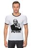 """Футболка """"Рингер"""" (Мужская) """"Путин """" - россия, патриотические, путин, putin"""