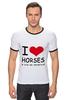 """Футболка """"Рингер"""" (Мужская) """"I love horses"""" - лошадь, лошади, я люблю, horses"""