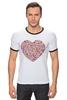 """Футболка Рингер """"Сердца в сердце серая"""""""