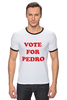 "Футболка Рингер ""Vote For Pedro"" - голосуй за педро, наполеон динамит, vote for pedro"