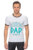"Футболка ""Рингер"" (Мужская) ""Я люблю папу"" - папа, father, papa, dad"