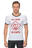 "Футболка Рингер ""All your needs is cats"" - коты"