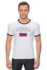 "Футболка Рингер ""Флаг - Россия "" - город, страна, россия, russia, флаг, flag"