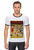 """Футболка Рингер """"ретро плакат"""" - арт, ретро, пинап, афиша, старое"""