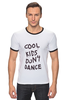 "Футболка ""Рингер"" (Мужская) ""Cool kids don't dance"" - рок, прикольная надпись, one direction, зейн малик, cool kids"