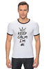 "Футболка ""Рингер"" (Мужская) ""Keep calm I am #1"" - любовь, юмор, корона, принцесса, keep calm"