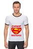 "Футболка Рингер ""Супер малыш"" - baby, беременность, футболки для беременных, футболки для беременных купить, принты для беременных, pregnant, super baby"