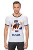 "Футболка Рингер ""Россия (Russia)"" - патриот, россия, russia, раша"