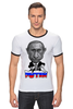 "Футболка ""Рингер"" (Мужская) ""Putin"" - россия, russia, путин, президент, putin"