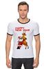 "Футболка Рингер ""Happy New Year"" - праздник, happy new year, новый год, стиль, санта, олень, santa claus, deer"