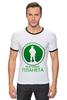 """Футболка """"Рингер"""" (Мужская) """"Вежливая планета"""" - армия, россия, логотип, вежливые люди, ратник"""