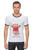"""Футболка """"Рингер"""" (Мужская) """"Happy Valentnine's Day"""" - bear, медведь, мишка, обними меня, hug me"""