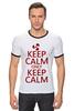 """Футболка """"Рингер"""" (Мужская) """"Keep calm"""" - карлсон, спокойствие, keep calm, пропеллер, советские мультфильмы"""