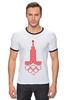 "Футболка ""Рингер"" (Мужская) ""Олимпиада 80"" - москва, moscow, олимпиада, olympics, 1980, олимпиада 80"