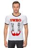 "Футболка Рингер ""Swag Art"" - музыка, swag, обувь, блюз, blues"