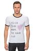 "Футболка Рингер ""Girls"" - сердце, сердечко, girls, just"