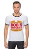 """Футболка """"Рингер"""" (Мужская) """"Закусочная Боба (Bob's Burgers)"""" - закусочная боба, bobs burgers"""