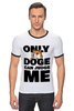 "Футболка ""Рингер"" (Мужская) ""Only Doge Can Judge Me"" - мем, wow, doge, собакен, песе"