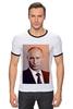"""Футболка """"Рингер"""" (Мужская) """"Путин-Арт"""" - россия, путин, президент, кремль, ввп"""