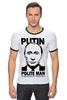 """Футболка """"Рингер"""" (Мужская) """"Путин вежливый человек"""" - русский, россия, путин, президент, putin, вежливый, политик"""