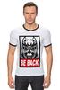 "Футболка Рингер ""Терминатор (Be Back)"" - obey, терминатор, the terminator"