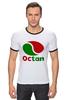 """Футболка """"Рингер"""" (Мужская) """"Octan (Lego)"""" - lego, лего, octan"""