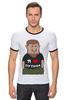 """Футболка Рингер """"Рамзан Кадыров - Я люблю Путина"""" - любовь, юмор, i love, россия, политика, путин, президент, putin, карикатуры, чечня"""