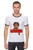 """Футболка Рингер """"Lil Wayne"""" - музыка, lil wayne, hip hop, реп, рэпер, lil, лил уэйн, лил, carter"""
