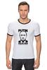 "Футболка ""Рингер"" (Мужская) ""Путин"" - путин, putin, polite man"