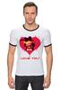 "Футболка ""Рингер"" (Мужская) ""LOVE YOU"" - арт, я люблю, love you, обними меня, футболки для пар"