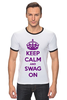 "Футболка Рингер ""Keep calm"" - swag, keep calm"