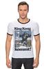 "Футболка ""Рингер"" (Мужская) ""King Kong"" - обезьяна, кинг конг, king kong, кинг-конг"