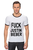 "Футболка ""Рингер"" (Мужская) ""Fuck Justin Bieber"" - секс, звезды"