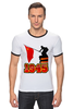 """Футболка Рингер """"1945 флаг"""" - ссср, победа, георгиевская лента, горжусь, помню"""