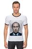 """Футболка """"Рингер"""" (Мужская) """"путин"""" - путин, putin"""