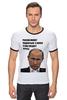 """Футболка """"Рингер"""" (Мужская) """"Путин"""" - владимир, россия, герой, путин, putin, вова, презитент"""