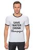 "Футболка Рингер ""Save Water"" - вода, water, шампанское, champagne"