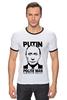 """Футболка """"Рингер"""" (Мужская) """"Путин - вежливый человек"""" - любовь, россия, путин, президент, кумир"""