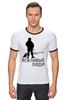 """Футболка """"Рингер"""" (Мужская) """"Вежливые люди"""" - армия, россия, логотип, ратник, силовые структуры"""