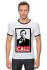 """Футболка """"Рингер"""" (Мужская) """"Лучше звоните Солу (Better Call Saul)"""" - obey, call, better call saul, лучше звоните солу"""