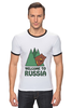 """Футболка """"Рингер"""" (Мужская) """"Welcome to Russia"""" - bear, медведь, россия, welcome to russia"""
