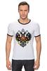 """Футболка Рингер """"Российская Империя"""" - россия, герб, империя, российская империя, двухглавый орёл"""