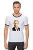 "Футболка Рингер ""Владимир Путин"" - россия, russia, путин, президент, putin"
