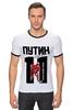 """Футболка Рингер """"ПУТИН 11 Хоккеист"""" - путин, putin, легенда, хоккеист, deisgnministry"""
