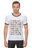 """Футболка Рингер """"Пиксельные супергерои"""" - comics, супермен, комиксы, джокер, супергерои, росомаха, marvel, dc, железный человек, капитан америка"""