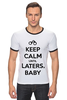 "Футболка ""Рингер"" (Мужская) ""Keep Calm until Laters, Baby (50 оттенков серого)"" - sex, бдсм, keep calm, наручники, 50 оттенков серого"