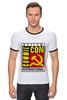 "Футболка ""Рингер"" (Мужская) ""Moscow Commie Con"" - ссср, пародия, коммунизм, серп и молот, comic con"
