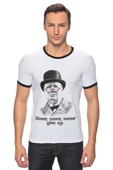 Уинстон Черчилль: «Никогда не сдавайтесь