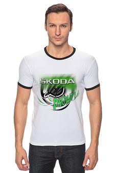 """Футболка """"Рингер"""" (Мужская) """"Skoda рулит!"""" - в подарок, футболка мужская, автомобили, шкода, skoda"""